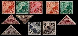 (01-02) Tannu Touva / 1934-35 / Small / Petit Lot / Kleines Los  * / Mh   Michel 49//65 - Sellos