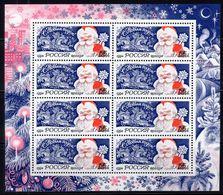 1994 Russia Mi# 408 Happy New Year! MNH** P1012 - 1992-.... Federation