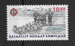Grönland 2000 Hunde Mi.Nr. 346 ** - Greenland