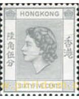 Ref. 630217 * MNH * - HONG KONG. 1954. ISABEL II . ISABEL II - Hong Kong (...-1997)