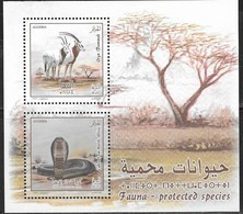 ALGERIA, 2019, MNH, PROTECTED SPECIES, SNAKES, COBRAS, ORYX, SHEETLET - Snakes