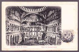 CPA - Salut De Constantinople - Intérieur De La Sainte-Sophie  - 1905 - Turkey