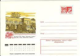 """Estonia USSR 1977.02.01 Parnu Sanatorium """"Soprus"""" - Estonie"""
