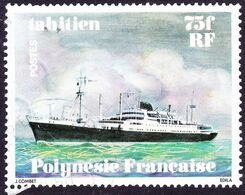 FRENCH POLYNESIA 1978 75f MulticolouredShips FU - Polinesia Francese