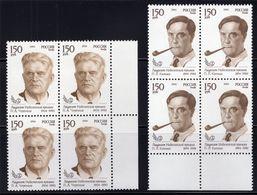 1994 Russia Mi# 393-94 Nobel Prize Winners MNH** P108 - 1992-.... Federation