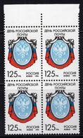 1994 Russia Mi# 396 Russian Post Day MNH** P108 - 1992-.... Federation