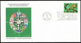 UNITED NATIONS, NEW YORK - U.N. Postal Administration, 25th Anniv. First Day Cover (FDC211) - New-York - Siège De L'ONU