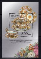1994 Russia Mi# 402 Bl.7 Russian Porcelain MNH** P1013 - 1992-.... Federation