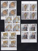 1994 Russia Mi# 397-401 Russian Porcelain MNH** P1013 - 1992-.... Federation