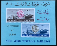DUBAI: 1964, Mini-sheet MNH New York World Fair - Dubai
