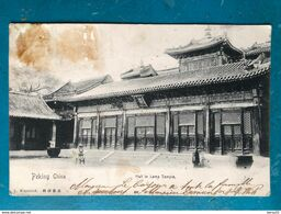CPA - CHINE - PEKING CHINA - Hall In Lama Temple - Chine