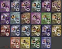 PE001-022 2009 BUTTERFLIES FAUNA WOMEN NOBEL PRIZE WINNERS !!! 22BL MNH - Nobel Prize Laureates