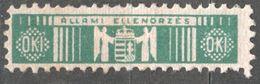 Hungary 1930's  Medicine Drug Medicament STATE SEAL Revenue TAX - LABEL CINDERELLA VIGNETTE - Used - Pharmacy