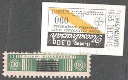 Hungary 1953 Medicine Drug Medicament STATE SEAL Revenue TAX Overprint - LABEL CINDERELLA VIGNETTE - BAYER Neosalvarsan - Pharmacy
