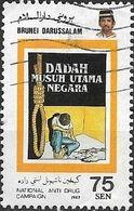 BRUNEI 1987 National Anti-drug Campaign. Children's Posters - 75c - Drug Addict And Noose (Arman Bin Mohd. Zaman) FU - Brunei (1984-...)
