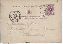 5c-postkaart - Afstempeling GAVERE - COBA 8 - 1869-1888 Lying Lion