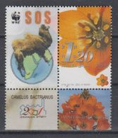 ISRAEL 2001 PERSONAL STAMP CAMEL WWF - Timbres