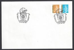 Chess, Spain Linares, Feb.1994, Cancel On Envelope, International Tournament - Spiele