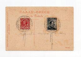 !!! GRECE, OCCUPATION GRECQUE A LEROS, TIMBRES ITALIENS AVEC CACHETS GRECS SUR CPA - Grecia