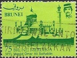 BRUNEI 1984 Independence - 75c. Omar Ali Saifuddin Mosque AVU - Brunei (1984-...)