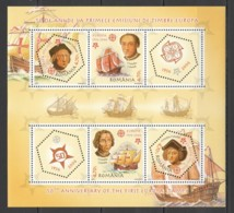 RM158 2005 ROMANIA SHIPS 1ST EUROPA CEPT COLUMBUS BL360 MICHEL 25 EURO MNH - 2006