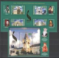 RM170 2008 ROMANIA ARCHITECTURE GOLD IASI #6319-2+BL434 MICHEL 11,2 EURO MNH - Churches & Cathedrals