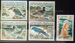 Afars Et Issas Neufs * * (MNH) Série 329 à 333, Cote 66,50 Euros. - Afars & Issas (1967-1977)