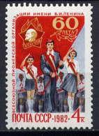 RUSSIE - 4905** - 60è ANNIVERSAIRE DE L'ORGANISATION DES PIONNIERS - Unclassified