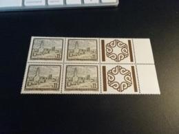 K33164 - Stamps In Bloc Of 4 MNH Austria - Osterreich 1990 - SC. 1465 And 1467  - MI. 1982 - Engelszell Abbey  - - 1945-.... 2ème République