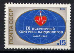 RUSSIE - 4886** - 9è CONGRES DE CARDIOLOGIE - Unclassified