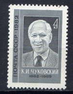 RUSSIE - 4896** - K.I.. TCHOUKOVSKI - Unclassified
