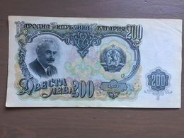 Old Vintage Collectible Banknote Bulgaria 200 Lev 1951 Paper Money Currency - Bulgaria