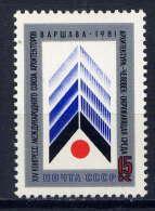 RUSSIE- 4808** -  UNION INTERNATIONALE DES ARCHITECTES - Unclassified