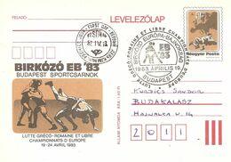 1983 Championnats D'Europe  De Lutte Gréco-Romaine Et Libre; Budapest. Entier-postal - Wrestling