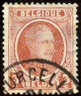 COB  192 -V16 (o) Fond Du Médaillon Neigeux, Les Losanges Visibles - Errors And Oddities