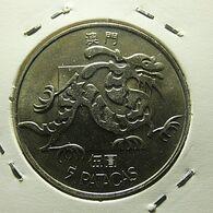 Portuguese Macau 5 Patacas 1985 - Monedas