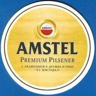 Russia - Bierdeckel - Amstel (345/1) - Bierviltjes