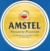 Russia - Bierdeckel - Amstel (345/2) - Bierviltjes