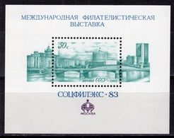 1983 USSR Mi# 5300 Bl.166 International Philatelic Exhibition Sotsfileks - 83 MNH ** Z182 - Unclassified