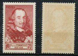 FRANCE - 1937 - Nr 335 - Neuf - Nuevos