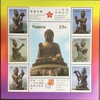 Nauru 1997 Hong Kong '97 Sheetlet MNH - Nauru
