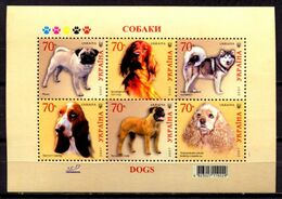 Ukraine 2007 Ucrania / Dogs MNH Perros Chiens Hunde / C11018  38-31 - Timbres