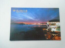 D172839  KOREA  (South)  BUSAN  Tourist Hotel - Korea (Süd)