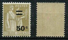 FRANCE - 1932/39 - Nr 298 - Neuf - Nuovi