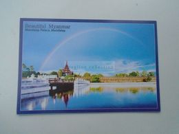 D172841  MYANMAR  Mandalay Palace - Ohne Zuordnung