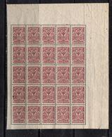 RUSSIA 1909/17: 5 + 10 + 20 + 70 Kopecki (65, 67b, 70, 74) Blocchi 25 STL (€ 102,50 ++) - 1857-1916 Empire