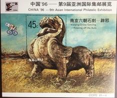 Nauru 1996 China '96 Minisheet MNH - Nauru