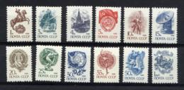 URSS SU 1988, Yvert 5578a/89a, Série Courante / Definitive, 12 Valeurs, Papier Normal, Neufs** / Mint MNH.  R2032 - Unclassified