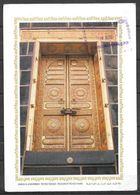 SAUDI ARABIA USED POSTCARD , VIEW CARD THE DOOR OF THE HOLY KABA - Arabie Saoudite