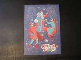 USSR Soviet Russia Happy New Year Postcard Clean Bazarova 1985 Winter Ded Moroz Snegurochka Buffoons - Fêtes - Voeux